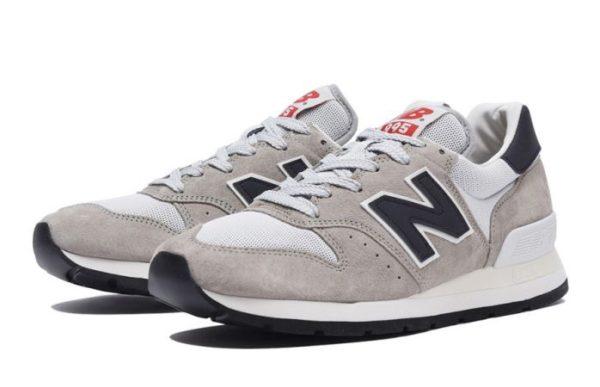 New Balance 995 бежевые с черным (40-44)